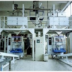 Pesticide And Fertilizer Automatic Packing Machine