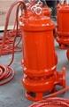 高强耐热潜污泵-耐磨潜水排污泵