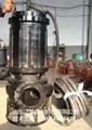 ZSQ型耐磨矿浆泵-水库池塘清