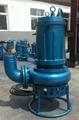 无堵塞高效切割式排污泵/绞刀式污水泵 4