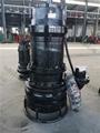 造纸厂排污纸浆泵 JHQ型潜水