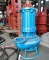 无堵塞高效切割式排污泵 绞刀式