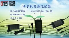 厂家大量提供24V2A纯水机电源适配器