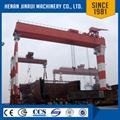 Sea Port Shipbuilding Gantry Crane