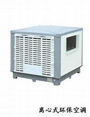 东莞降温4-10度环保空调