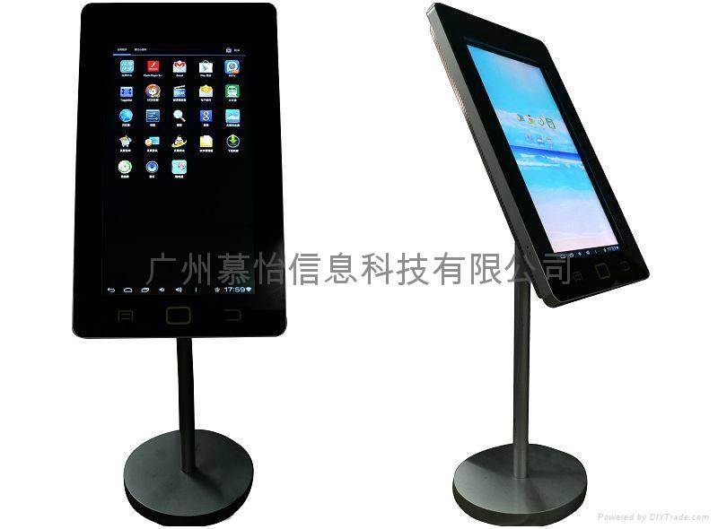 慕怡科技电信苹果大手机广告机 1
