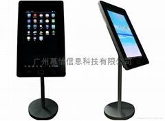 慕怡科技电信苹果大手机广告机