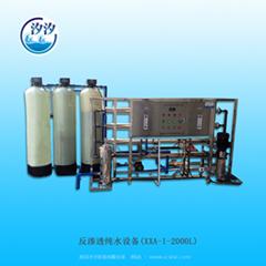 2吨反渗透纯水设备