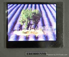 【华创高晶】QH2001-HT-LED04(QH2001-01)