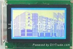 【华创高晶】MGLS16080-HT-LED04(MGLS16080-05)