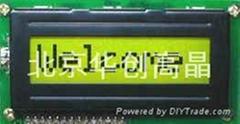 Industrial LCD screen industrial LCD module