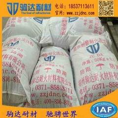 耐材生产厂家供应高强耐磨耐火浇注料