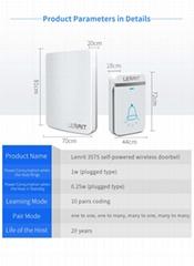 Wireless Doorbell on Battery 4 Level Adjustable 48 Tunes Waterproof