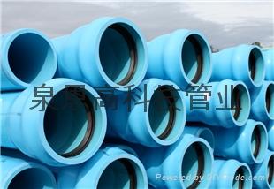 PVC-S供水管 2