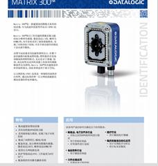 datalogic扫描
