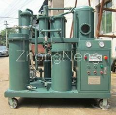 Vacuum luybricating oil purifier