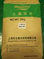 供應ABS/PBT塑料 ABS+PBT合金 1
