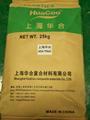 生产PA/PPE塑料 PA+PPE合金 2