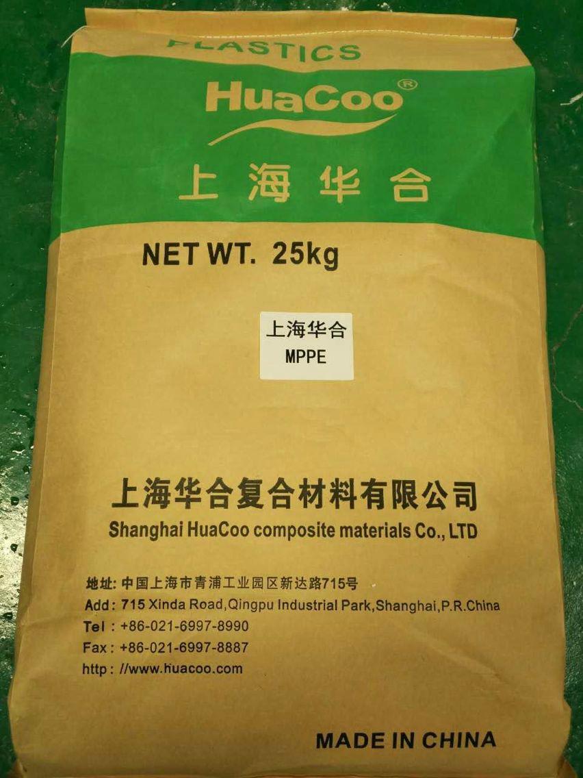 供應PBT/ASA,PBT+ASA塑料 2