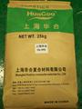 供應ASA/PC塑料 ASA+PC合金 2