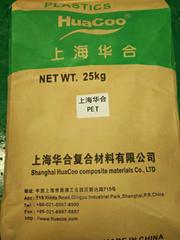 供應PC/PET塑膠原料