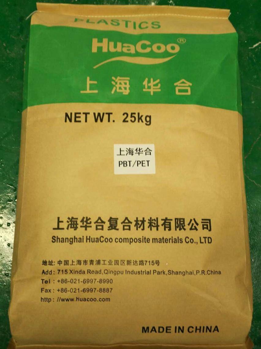 供應PPE/PA塑膠原料 1