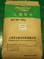 供应PC/PET塑胶原料 2