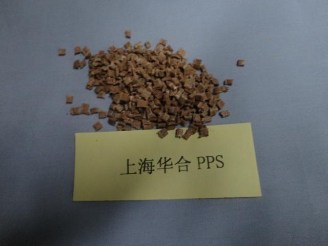 供应PPS-GF40 1
