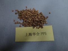 供應PPS-GF40