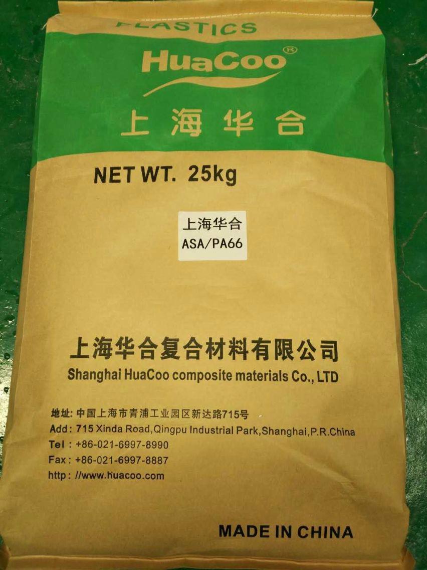 供應PA66-GB30 2