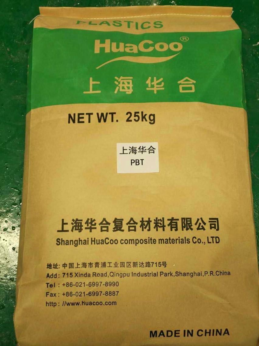 塑料PBT+MoS2 1