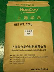 塑料PBT+MoS2