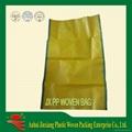 2016 Hot sale PP Woven Bags/sacks 2