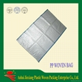 2016 Hot sale PP Woven Bags/sacks 5