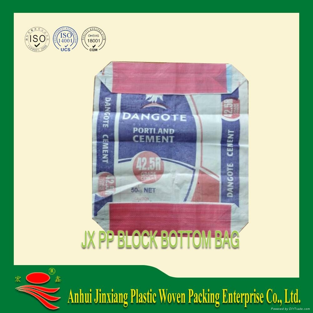 AD STAR cement bag-pp woven block bottom va  e cement bag 1