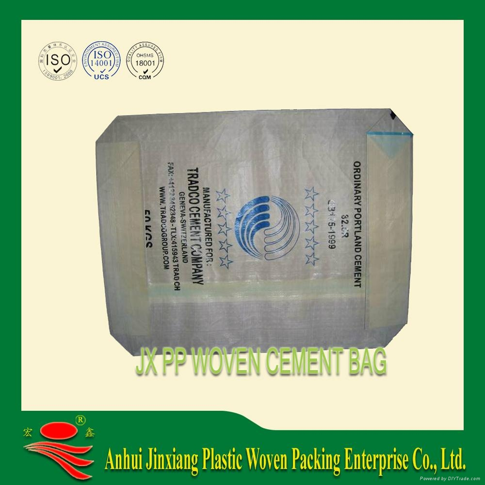 AD STAR cement bag-pp woven block bottom va  e cement bag 2