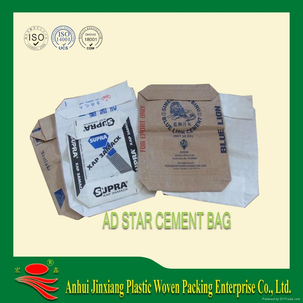 AD STAR cement bag-pp woven block bottom va  e cement bag 4