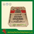 AD STAR cement bag-pp woven block bottom va  e cement bag 5