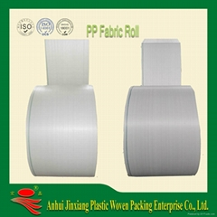 PP Woven Fabric Roll for pp woven flour bag rice sack.