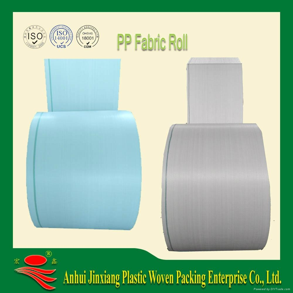 PP Woven Fabric Roll for pp woven flour bag rice sack. 4