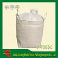 long life jumbo bag FIBC bag big bag Ton bag and super sack 4