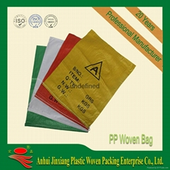PP Woven Sack/bag for cement,rice,flour and sugar