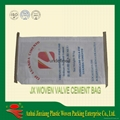 Woven Polypropylene cement bag for packing 50 kg cement 2