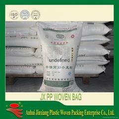 Hot sale 25kg pp woven flour sack