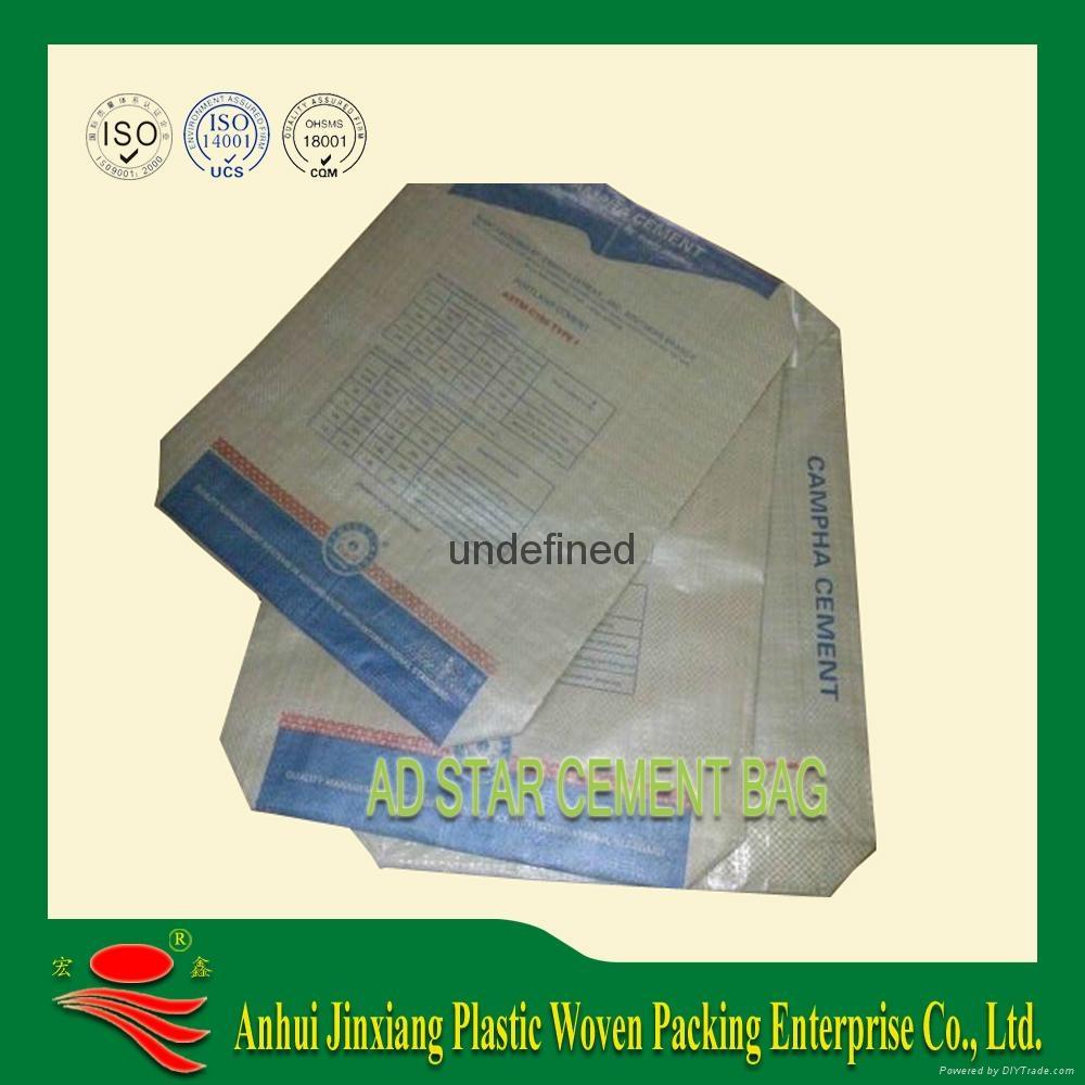 Square Bottom va  e Cement sack bag 1