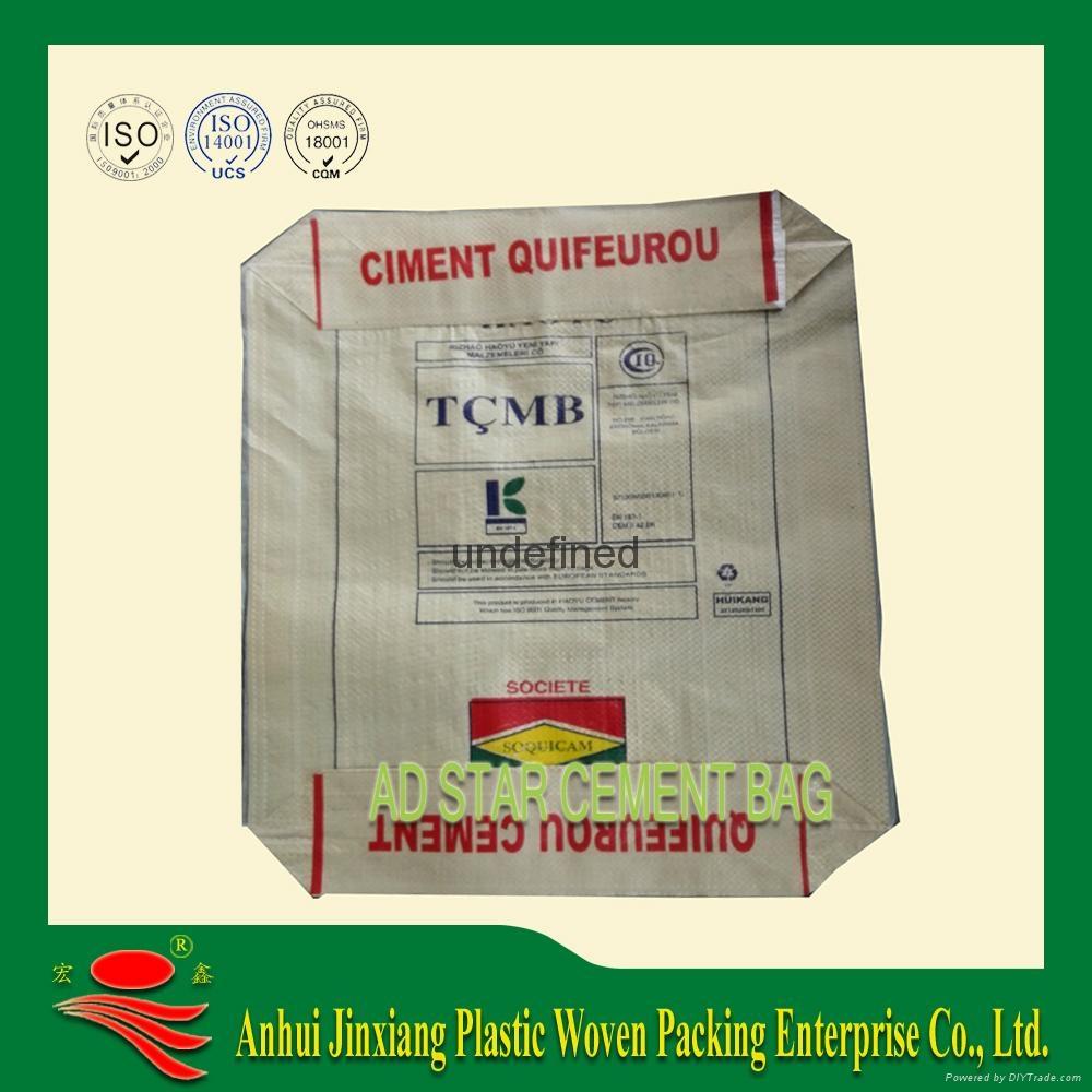 Square Bottom va  e Cement sack bag 3