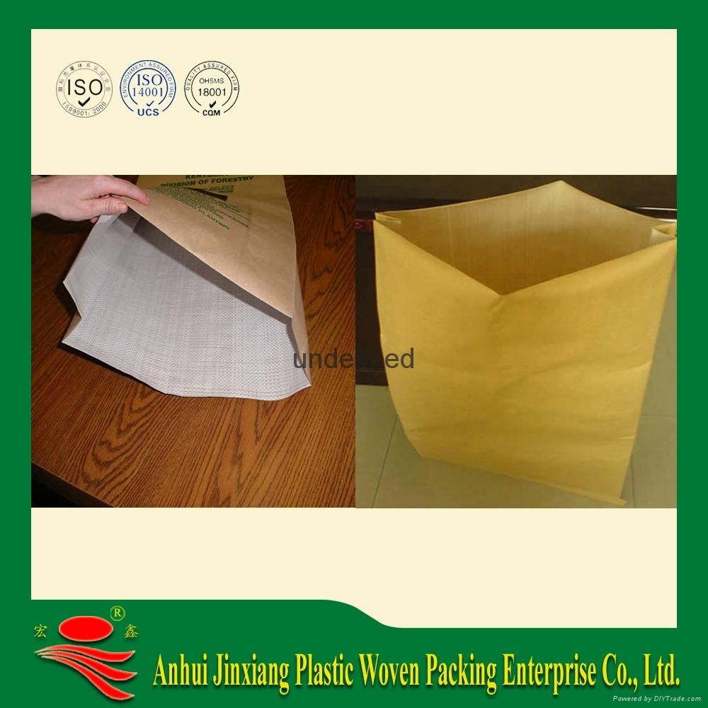 Kraft Paper Cement bag 3