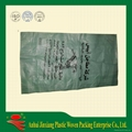 recycle material pp woven bag 1