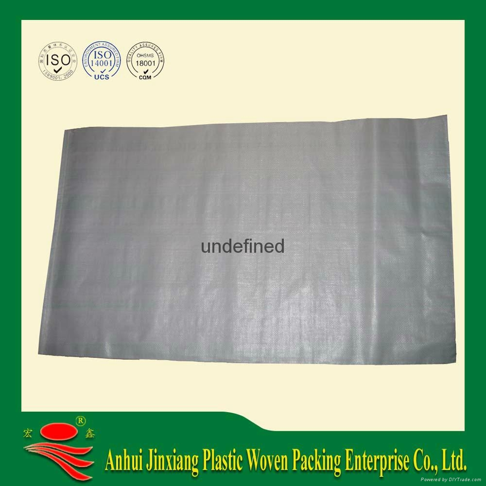 recycle material pp woven bag 3