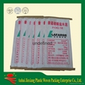 Woven Polypropylene cement bag for